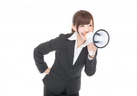 eikaiwa1-480x337 ビジネス英会話比較、英語教室通用しない?オンライン英会話?