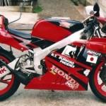 nsr250r-3