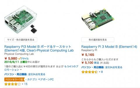 raspberry-pi-3-2-480x301 ラズベリーパイ3・ラズベリーパイゼロ買えん?購入事情最新版
