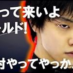 hanyu-ten-eikaiwa-1